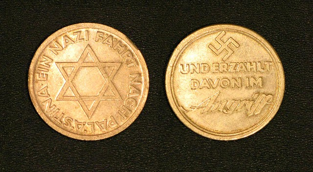 מטבע שמצידו האחד צלב קרס, ומצדו השני מגן דוד